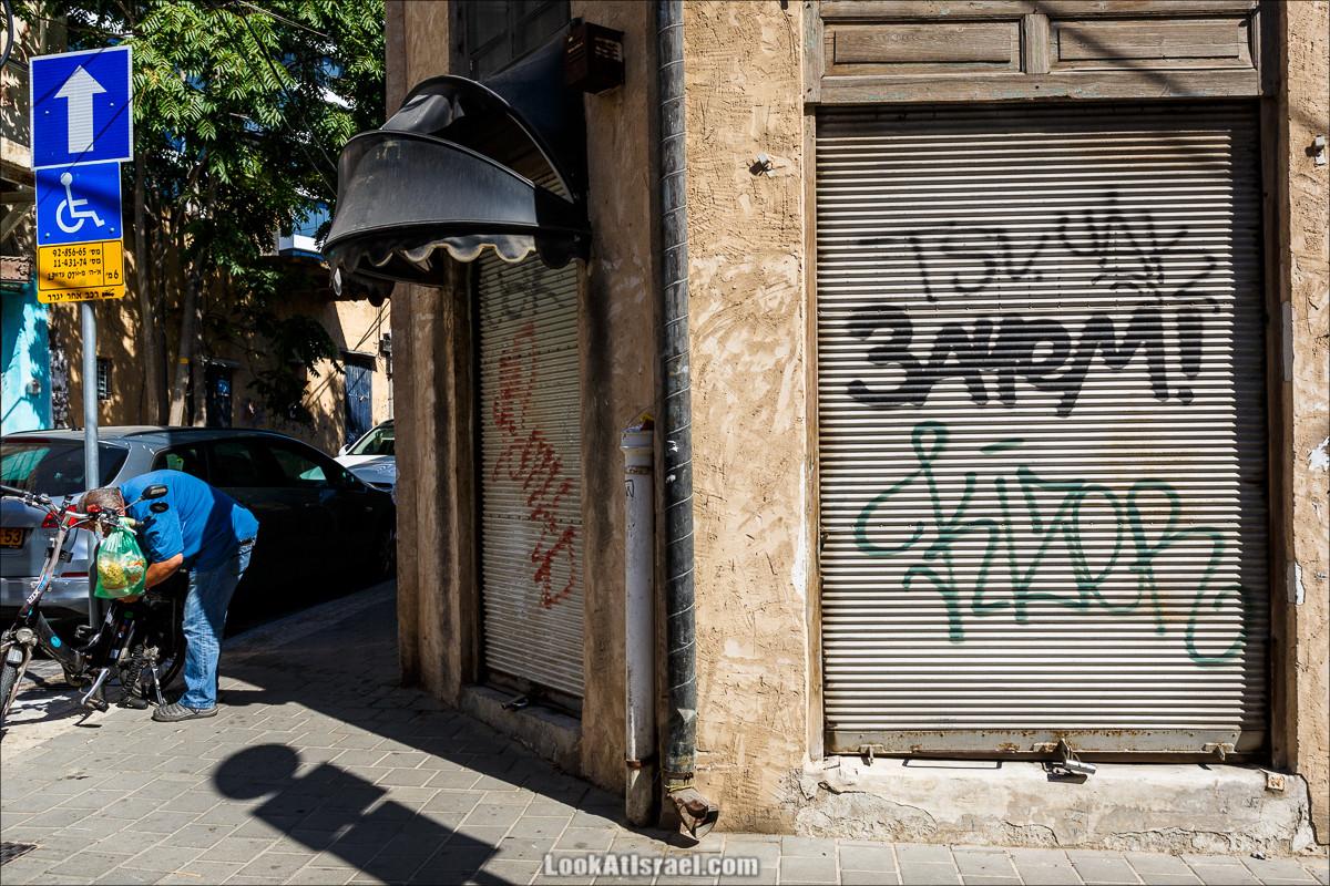Граффити Тель-Авива по русски | LookAtIsrael.com - Фото путешествия по Израилю