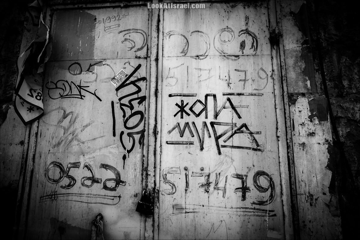 Граффити Тель Авива po-russki