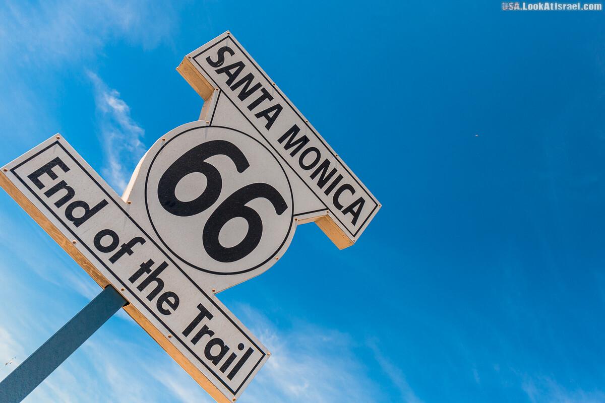 Санта Моника - побег к океану из города ангелов