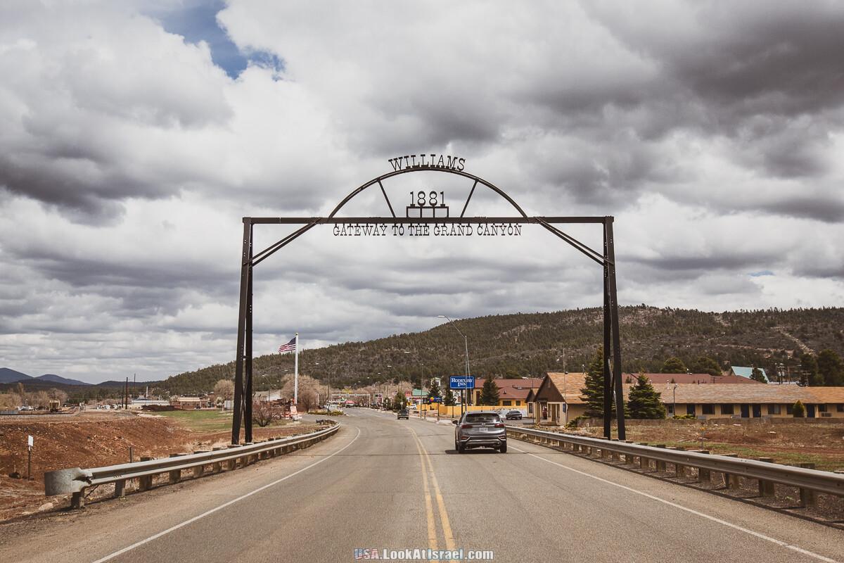 Настоящий американский городок Вилльямс - Ворота в Большой Каньон | LookAtIsrael.com - Фото путешествия по Израилю