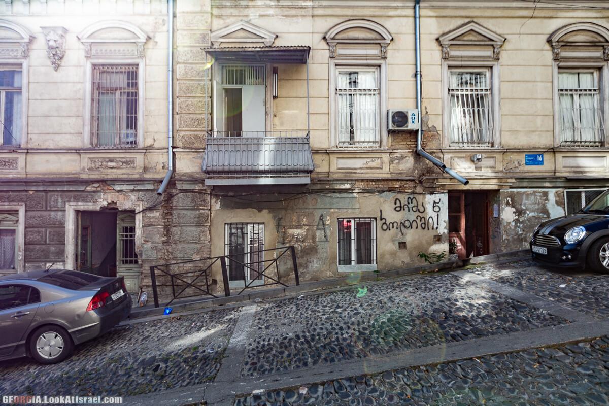 Прогулки по Тбилиси. Что посмотреть за 3-4 дня   LookAtIsrael.com - Фото путешествия по Израилю