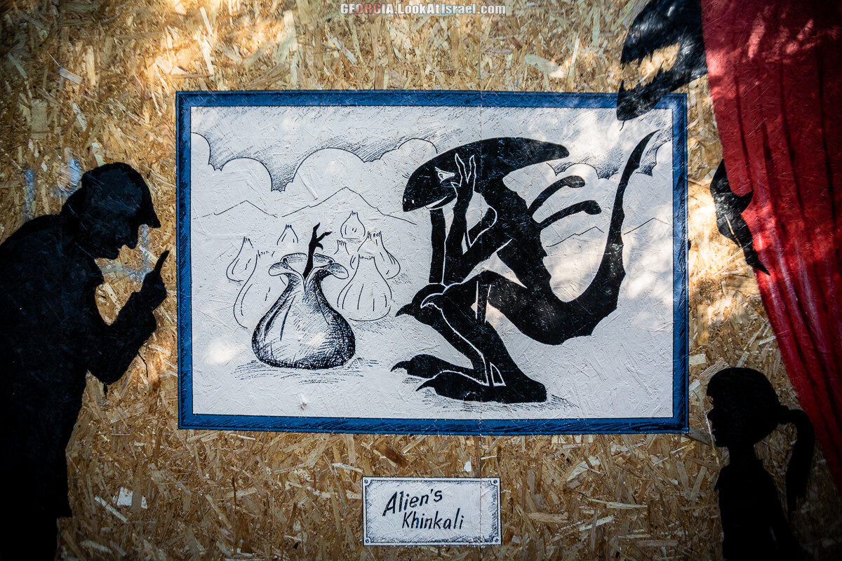 Графити и надписи Тбилиси | LookAtIsrael.com - Фото путешествия по Израилю