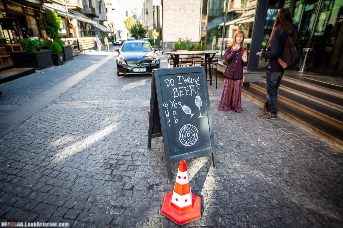 Графити и надписи Тбилиси   LookAtIsrael.com - Фото путешествия по Израилю
