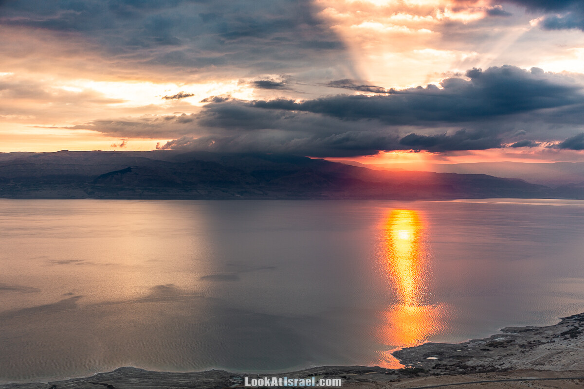 Рассвет над Мёртвым морем