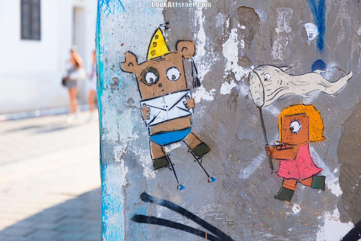 Граффити Тель Авива, куфсоним, коробченки