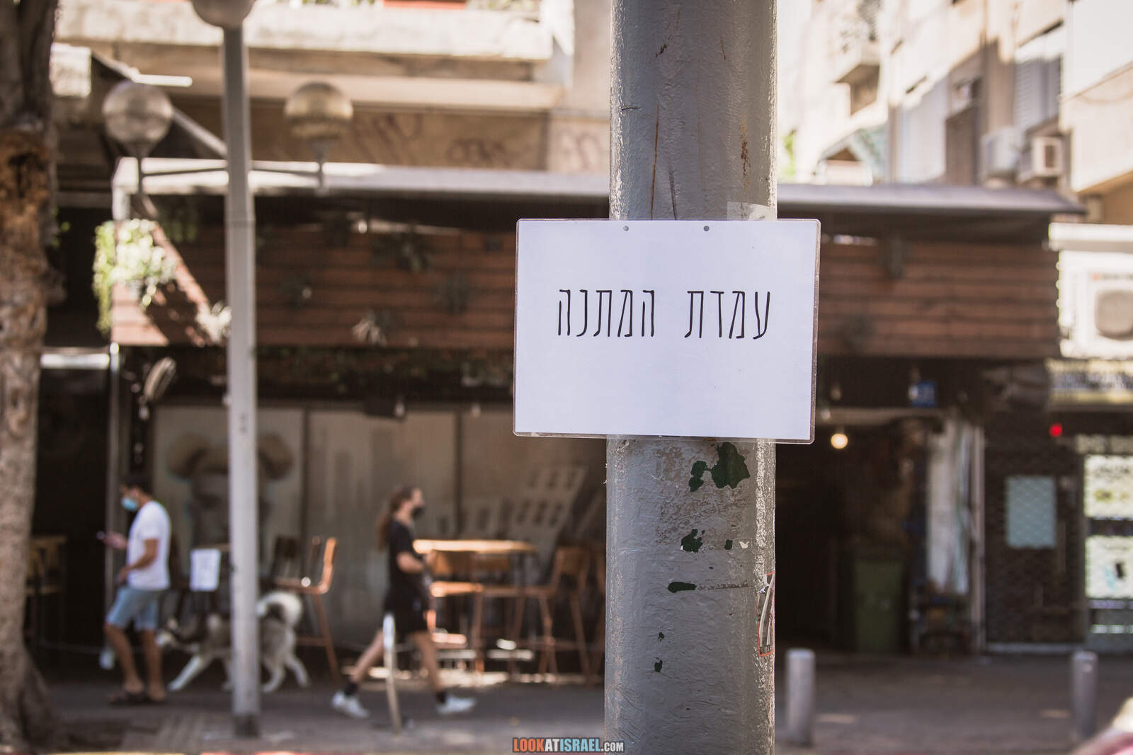Тель-Авив, улицы Дизенгофф и Бен Гурион во время карантина