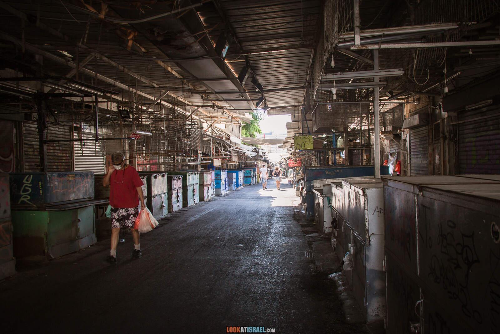 Тель-Авив, улица ремесленников Нахалат Биньямин и рынок Кармель во время карантина