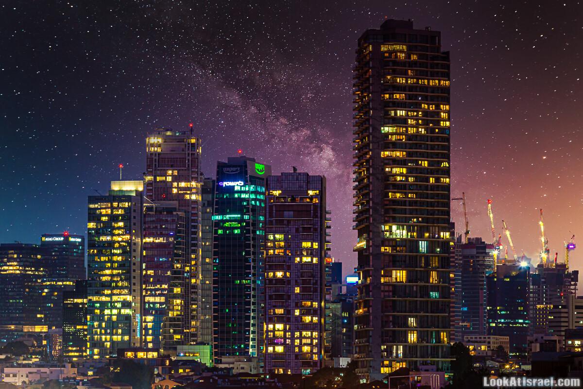 Млечный путь в Тель-Авиве | LookAtIsrael.com - Фото путешествия по Израилю