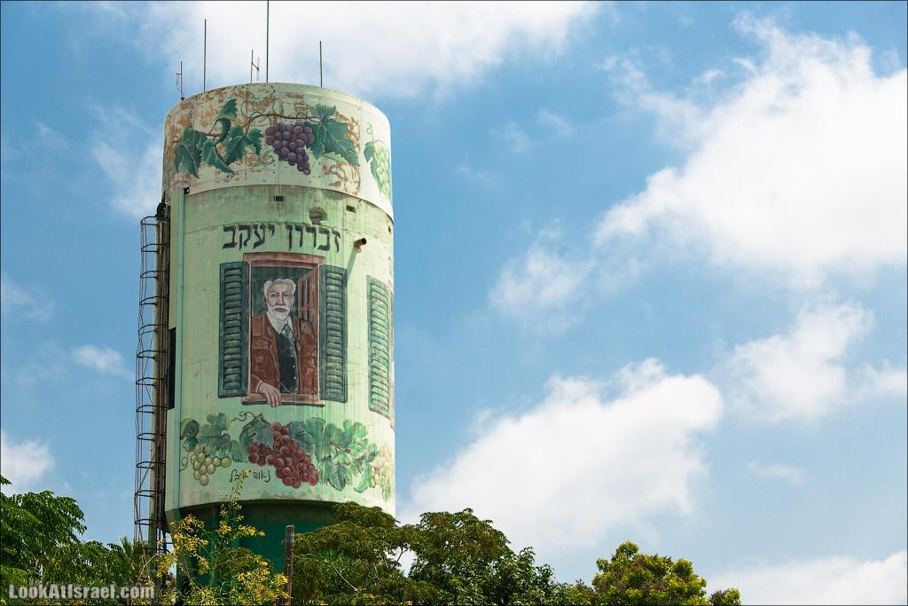 Точки над iзраилем - Зихрон Яаков