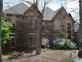Property for sale at 1378 Lake Trace Ln, Hoover,  Alabama 35244