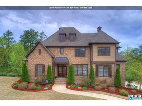 Property for sale at 1838 Lake Cyrus Club Dr, Hoover,  Alabama 35244