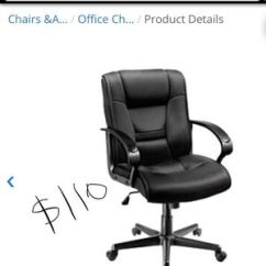 Office Chairs Houston Oversized Moon Chair New And Used For Sale In Tx Offerup Black Leather From Depot