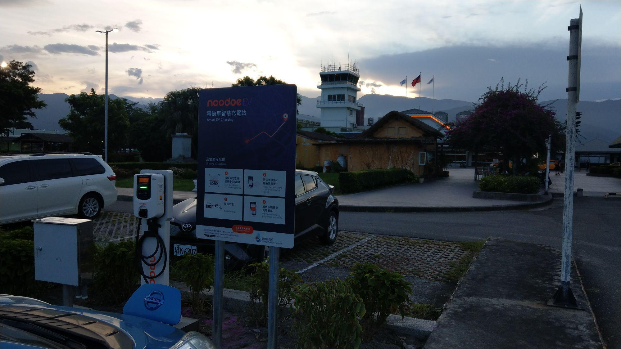 臺東機場停車場 | PlugShare