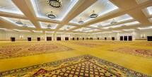 Forum Ballroom Caesars Palace Las Vegas