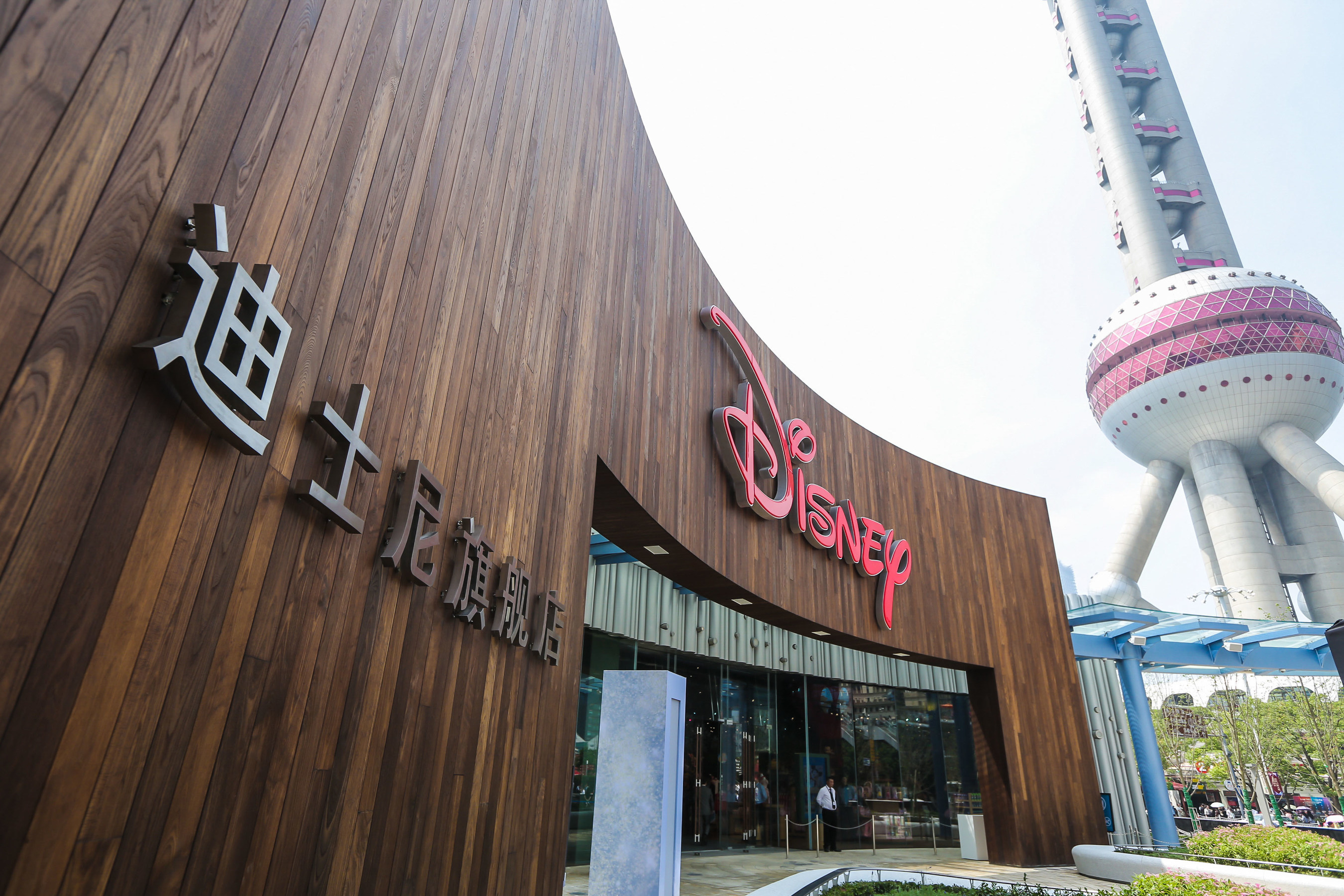 Disney Store Opens And Largest In World Shanghai China