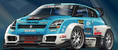 Stylish Racing Cars Wallpapers HD (2)