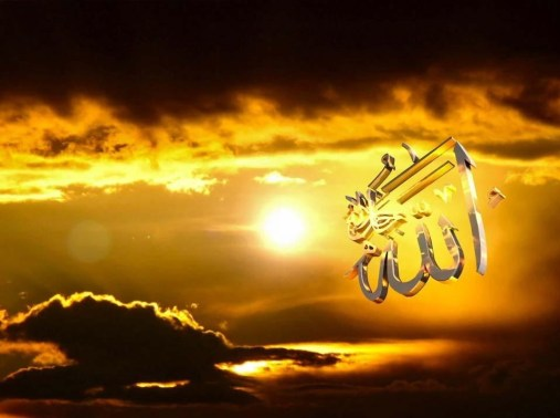 Allah Images Wallpapers with Quran