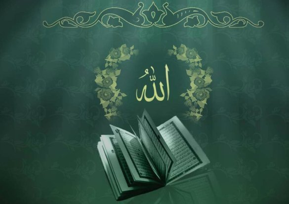 ALLAH Name Wallpapers HD Pictures