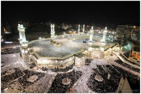 Best Mecca HD Wallpapers New