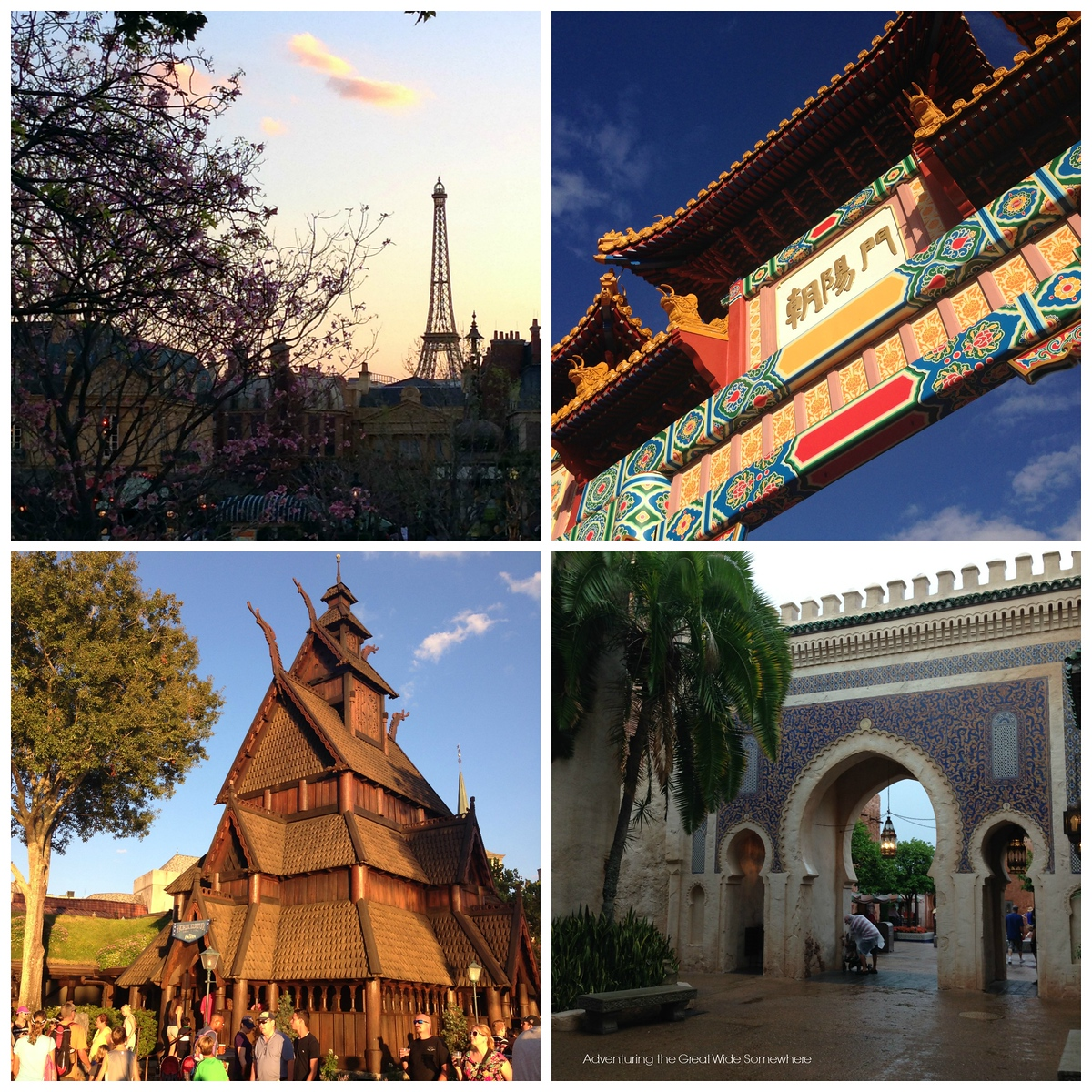 Visit France, China, Norway, Morocco and More at the 2015 Epcot International Food and Wine Festival