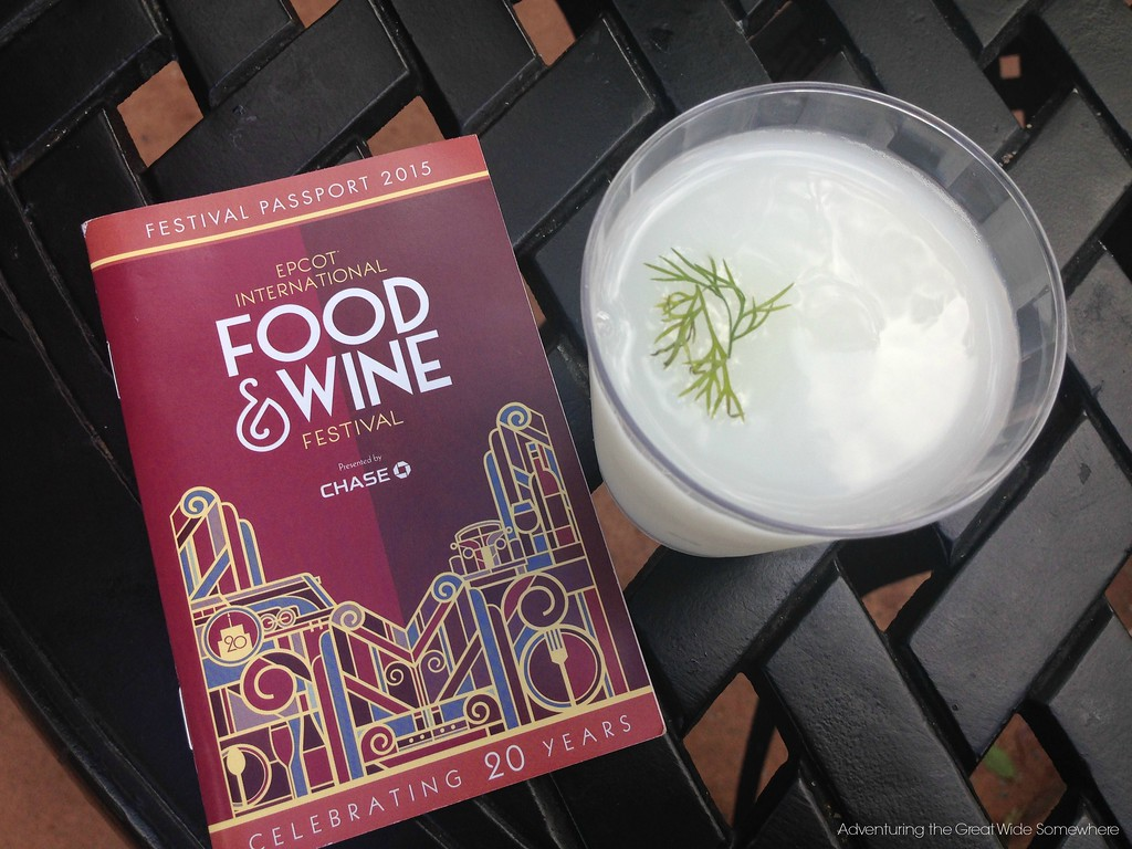 Tzatziki Martini from Greece at the 2015 Epcot International Food and Wine Festival