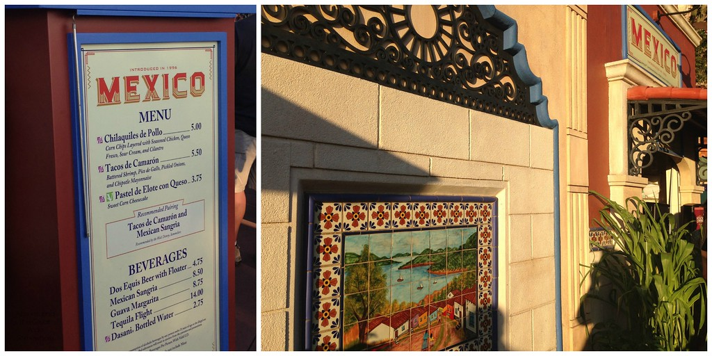 Menu at the Mexico Outdoor Kitchen at the 2015 Epcot International Food and Wine Festival