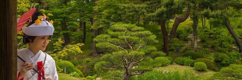 Shukkei-en Garden hiroshima