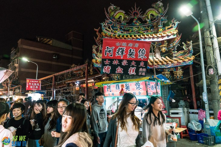 Temple at Shilin Night Market