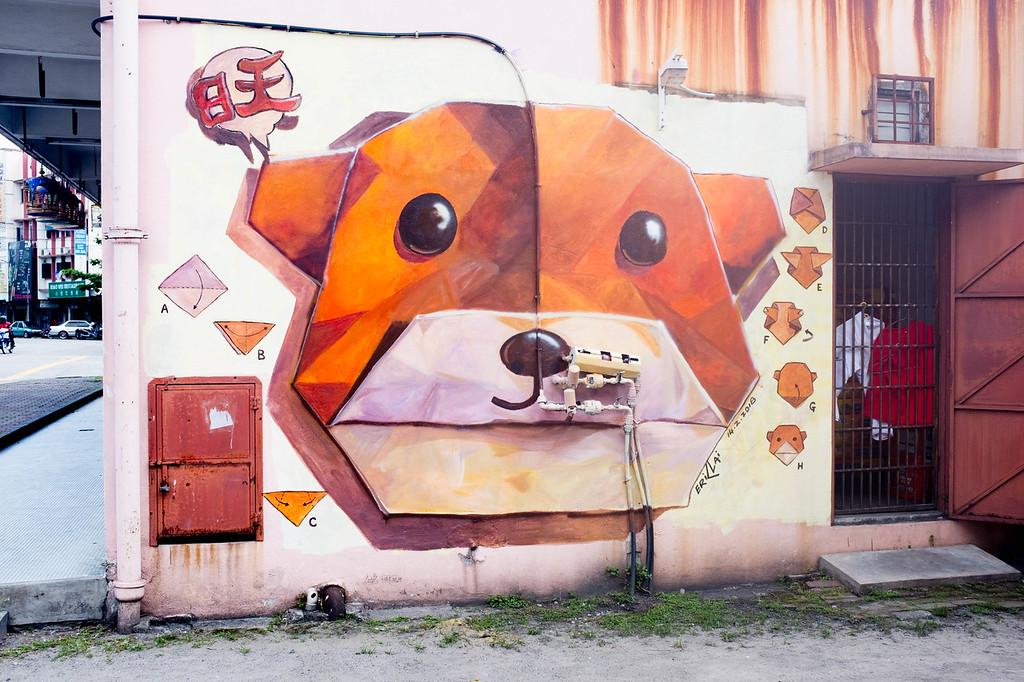 Eric Lai - Origami Bear street art
