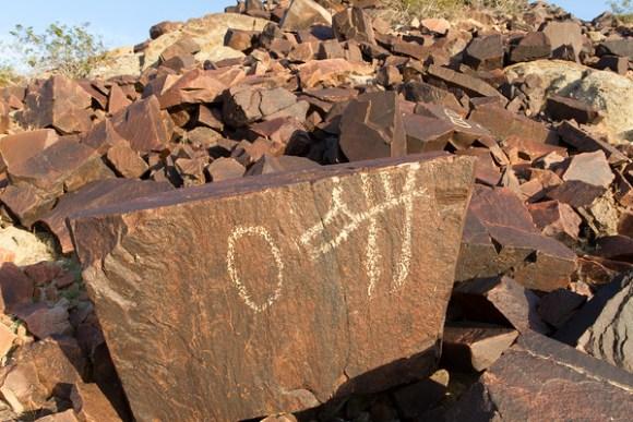 Zion Wash Petroglyphs
