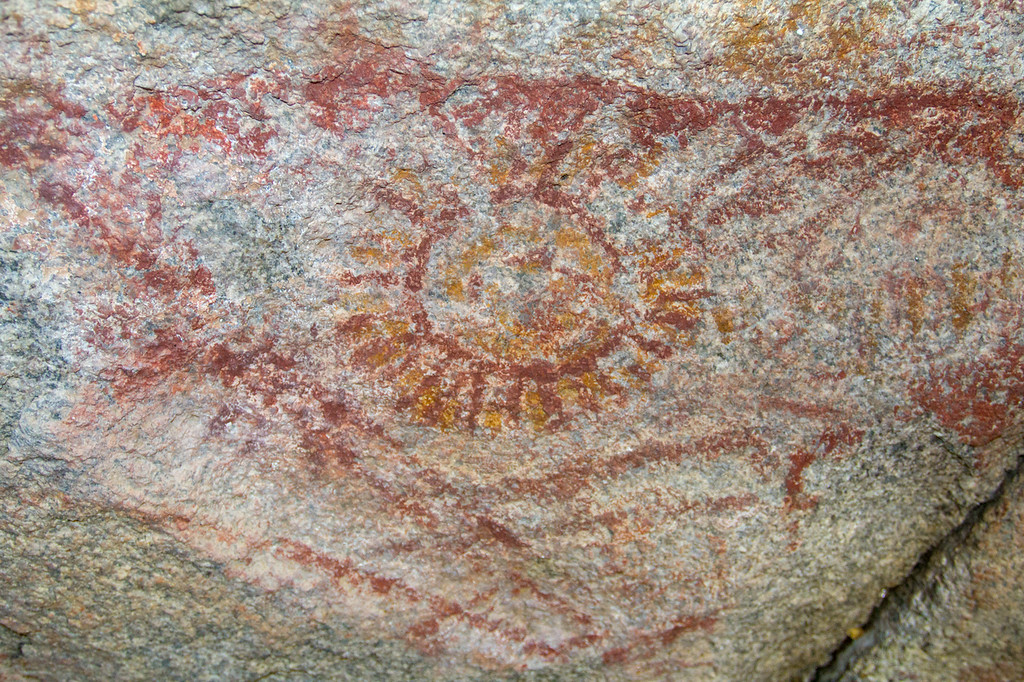 Cary's Sun Cave Pictographs