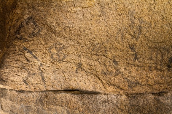Cary Ranch Pictographs