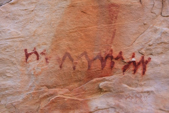 Brownstone Pictographs