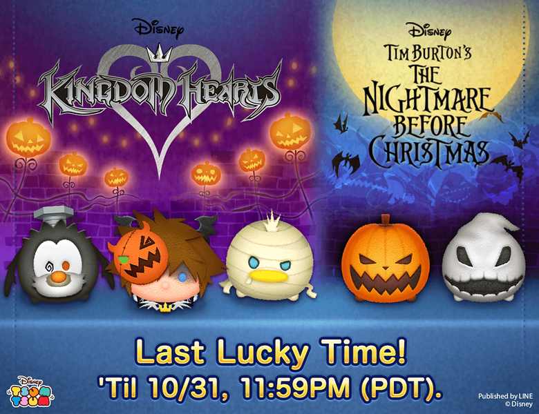 'Disney Tsum Tsum' - Halloween Haunted House Event