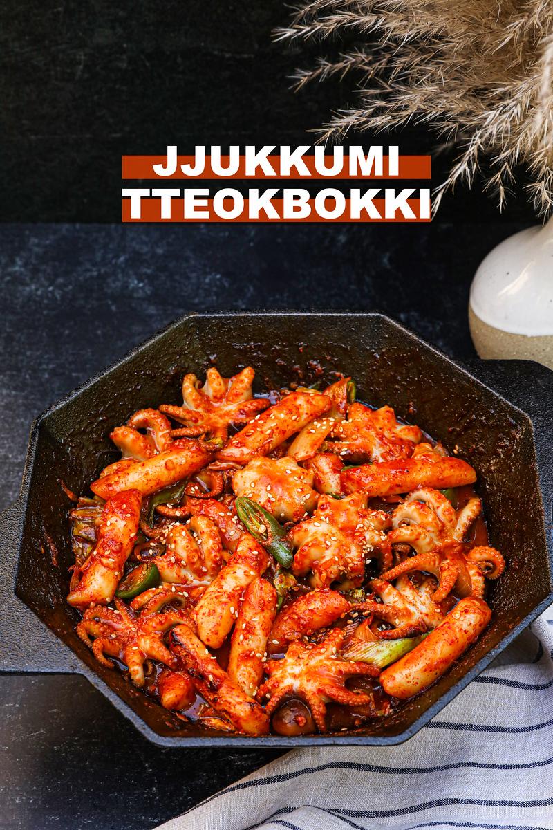 Jjukkumi Tteokbokki Recipe & Video