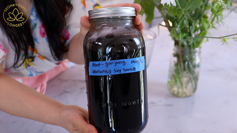 Flavored Soy Sauce Recipe
