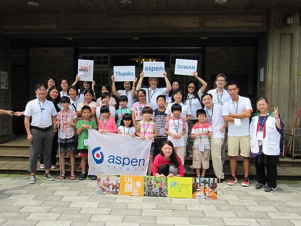 Aspen-Taiwan-201507170021-M.jpg