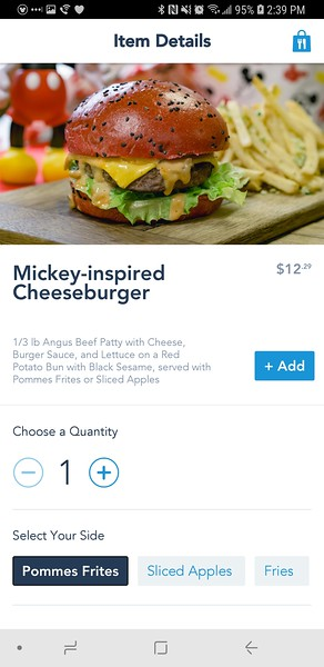 Screenshot_20190201-143913_Disneyland