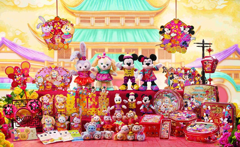 chinese new year hkdl 20208
