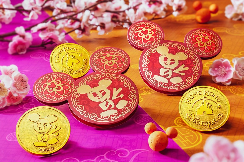 chinese new year hkdl 20207