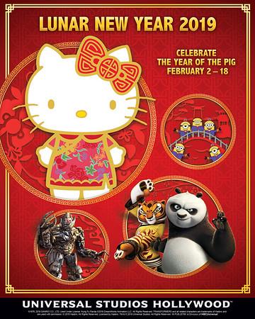 Lunar New Year 2019 at USH key art