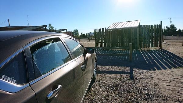 where i slept in south dakota