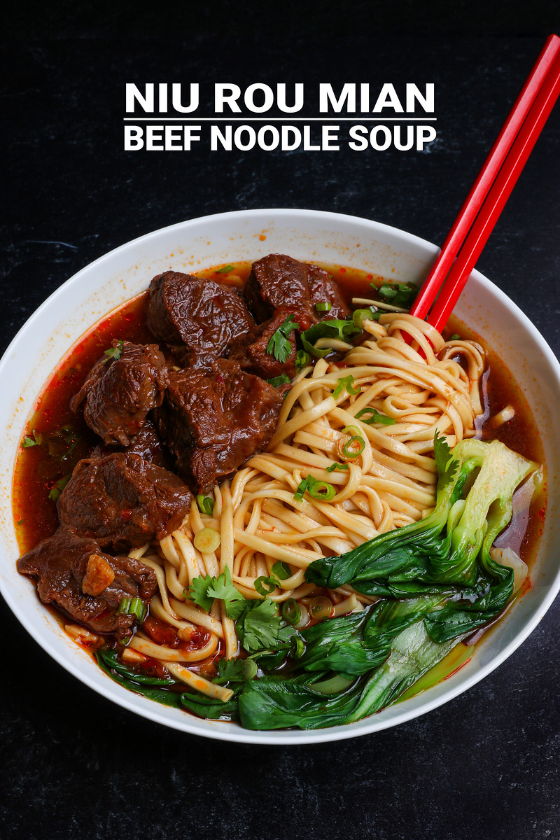 Niu Rou Mian, Taiwanese Beef Noodle Soup Recipe!!