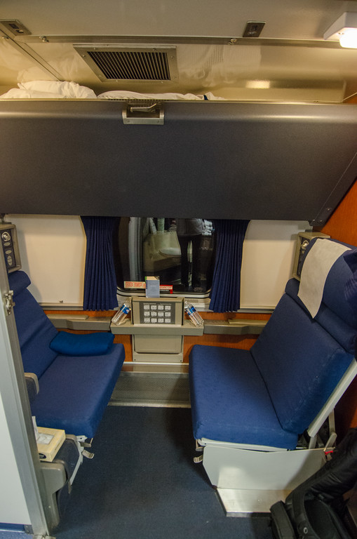 Superliner family bedroom review for Amtrak superliner bedroom review