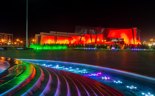 National Museum of the Republic of Kazachstan
