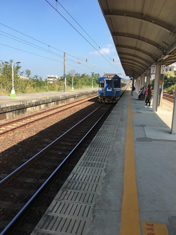 Tongxiao Station