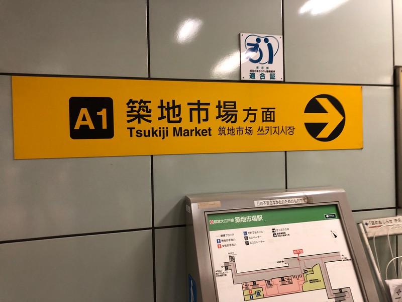 Shinjuku to Tsukiji-Shijo Map