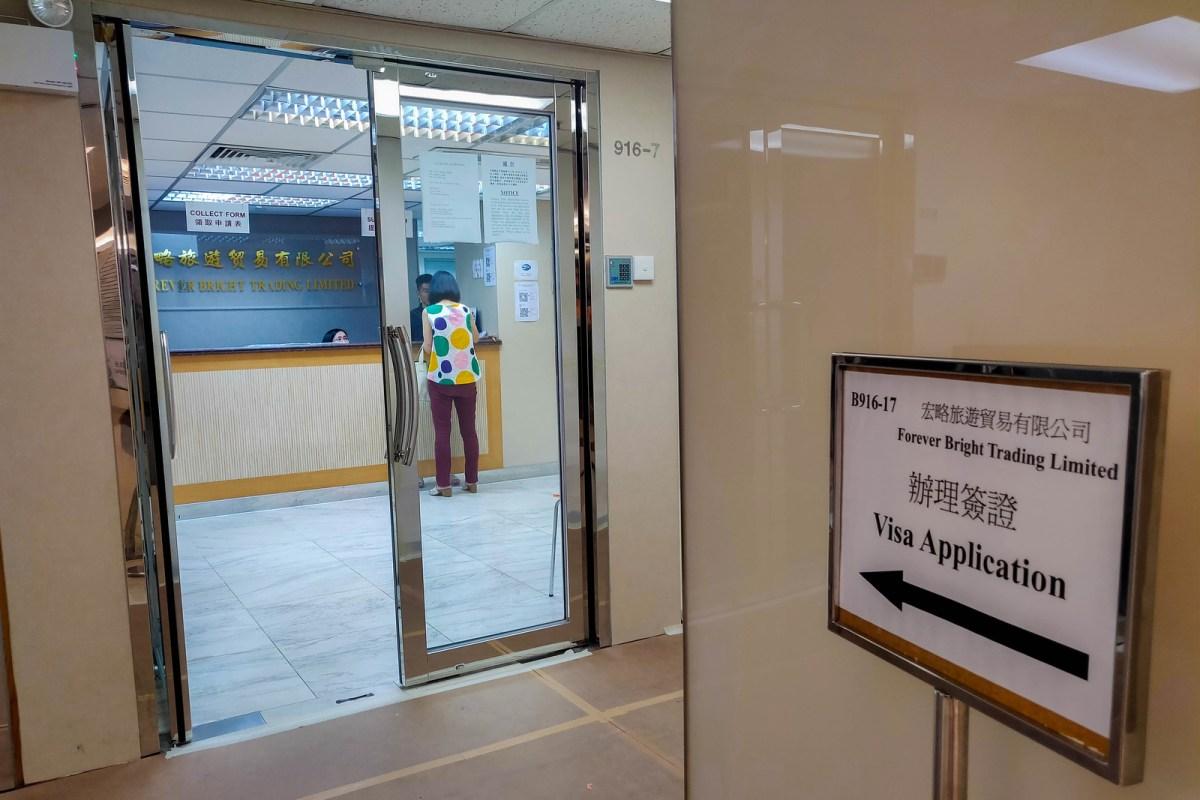 visum til kina fra hong kong