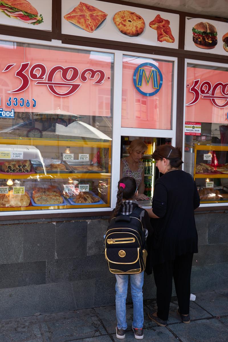 Georgian style fast-food