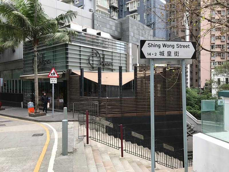 一屋老友记 TVB Location